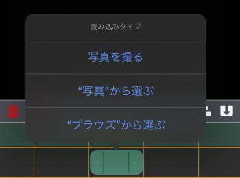 import-sheet-1.6-ja