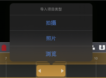 import-sheet-2-1.7-zh