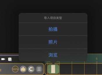 import-sheet-2-ch-1.5
