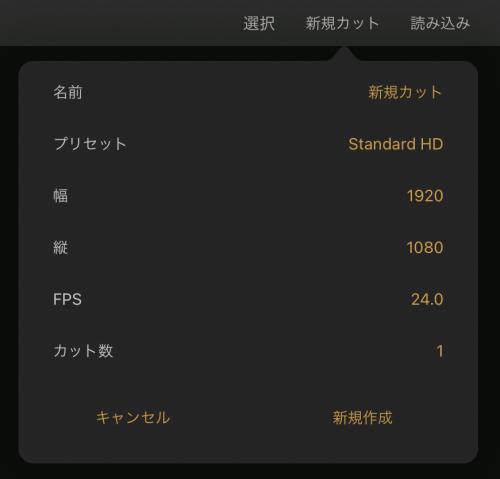 new-shot-1.6-ja